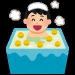 ゆず湯やしょうぶ湯のほかにも!12ヶ月それぞれの季節湯