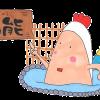 温泉の効能「神経痛・腰痛…」は間違い?